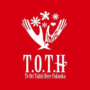 Te Ori Tahiti Here_BACK